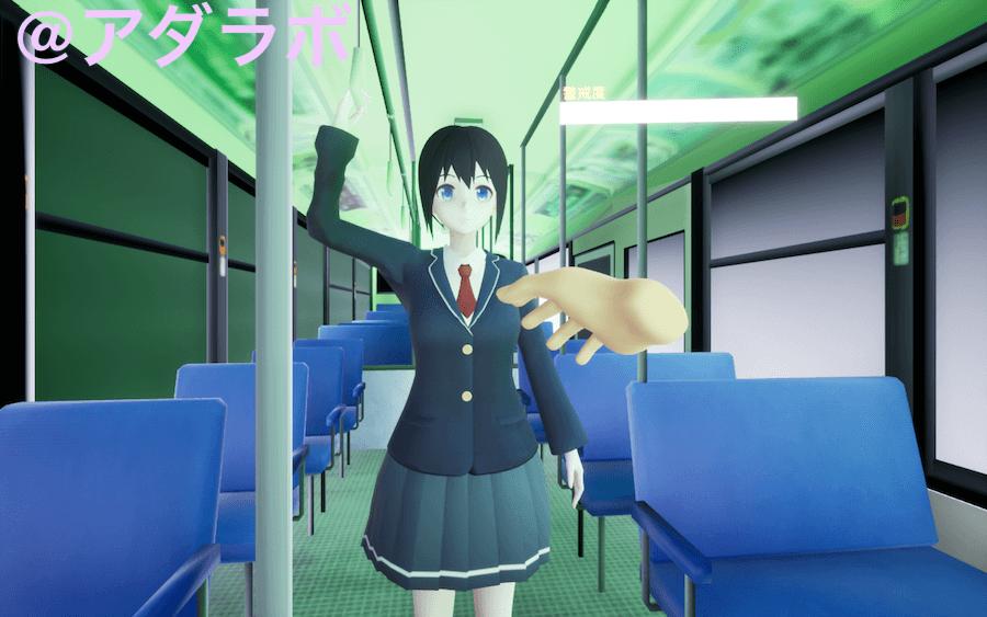 痴漢師物語 VR