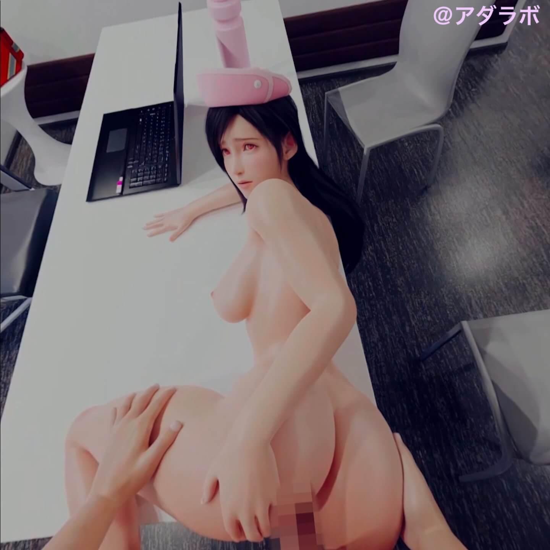 痴女ナース ティファVR