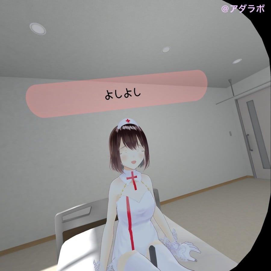 病院の日常VR